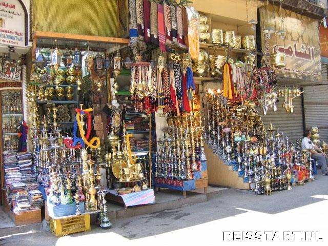 Khan al Khalili Bazaar