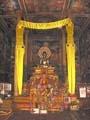 Wat Sracheo