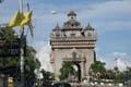 Vientiane Arc