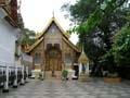 Wat Prathat Doi Suthep