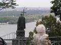 Kiev, gezien vanuit een park