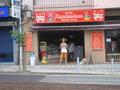 Cafe Amsterdam-Santa Cruz in Tenerife