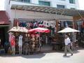 Down town Playa Del Carmen